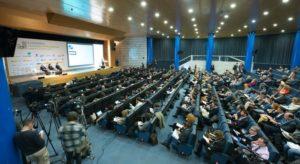 III Congreso Ciudades Inteligentes, Madrid, 2017